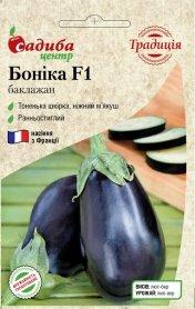 Семена баклажана Боника F1, 10шт, GSN Semences, Франция, семена Садиба Центр Традиція фото