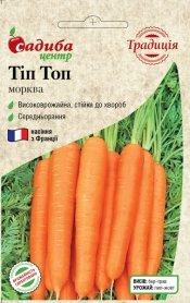 Семена моркови Тип Топ, 2г, GSN Semences, Франция, семена Садиба Центр Традиція фото