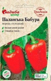 Семена перца сладкого Паланская Бабура, 0.3г, Украина, семена Садиба Центр Традиція фото