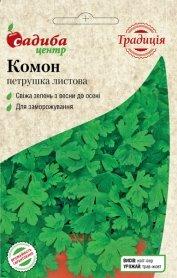 Семена петрушки листовой Комон, 2г, GSN Semences, Франция, семена Садиба Центр Традиція фото