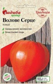 Семена томата Бычье Сердце, 0.2г, Satimex, Германия, семена Садиба Центр Традиція фото