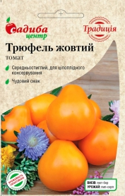 Семена томата Трюфель желтый, 0.1г, Украина, семена Садиба Центр Традиція фото