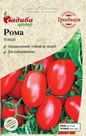 Семена томата Рома, 0.2г, RemSeeds, Италия, семена Садиба Центр Традиція фото