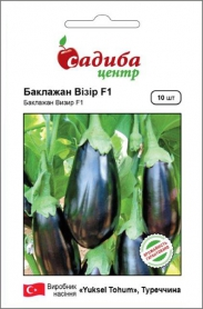 Семена баклажана Визирь F1, 10шт, Yuksel, Турция, семена Садиба Центр фото