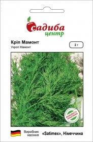 Семена укропа Мамонт, 2г, Satimex, Германия, семена Садиба Центр фото