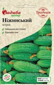 Семена огурца Нежинский F1, 1г, Украина, семена Садиба Центр Традиція фото