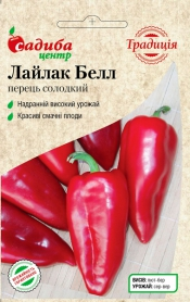 Семена перца сладкого Лайлак Бэлл, 0.3г, Украина, семена Садиба Центр Традиція фото