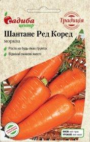 Семена моркови Шантанэ Рэд Коред, 2г, GSN Semences, Франция, семена Садиба Центр Традиція фото
