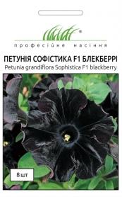 Семена петунии Софистика F1 Блекберри , 8шт, Pan American, США, Професійне насіння фото