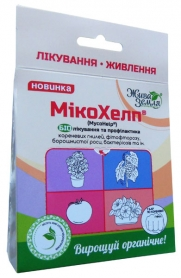 Биофунгицид МикоХелп, 10 капсул фото