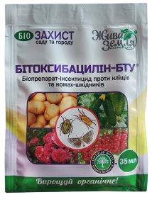 Биоинсектицид Битоксибациллин, 35мл