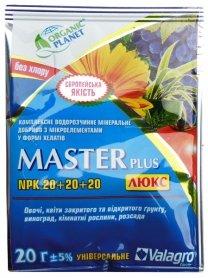 Комплексное минеральное удобрение Master+ (Мастер+), 20г, NPK 20.20.20, Valagro (Валагро) фото
