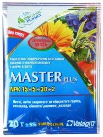 Комплексное минеральное удобрение Master+ (Мастер+), 20г, NPK 15.5.30, Valagro (Валагро) фото