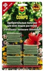 Комплексное минеральное универсальное удобрение Compo(Компо), 30шт фото