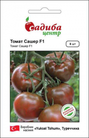 Семена томата Сашер F1, 8шт, Yuksel, Турция, семена Садиба Центр фото
