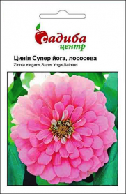Семена циннии Супер йога, лососевая, 0.5г, Hem, Голландия, Садиба Центр фото