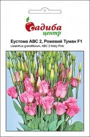 Семена эустомы ABC 2 F1, розовый Туман, 10шт, Pan American, США, Садиба Центр фото