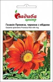 Семена газании Промеза, красная с ободком, 10шт, Hem, Голландия, Садиба Центр фото