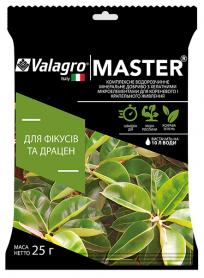 Комплексное минеральное удобрение для фикусов и драцен Master (Мастер), 25г, NPK 15.5.30, Valagro (Валагро) фото