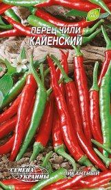 Семена перца чили Кайенский, 0.3г, Семена Украины фото