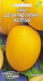 Семена томата Де-барао гигант желтый, 0.1г, Семена Украины фото