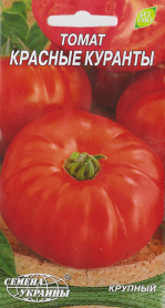 Семена томата Красные куранты, 0.1г, Семена Украины фото