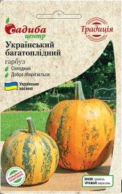 Семена тыквы Украинский многоплодный, 2г, Украины, семена Садиба Центр Традиція фото