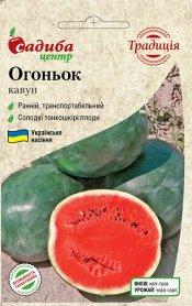 Семена арбуза Огонёк, 1г, Украина, семена Садиба Центр Традиція фото