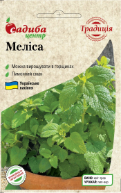 Семена мелиссы, 0.2г, Украина, семена Садиба Центр Традиція фото