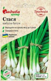 Семена лука-батун Стася, 1г, Украина, семена Садиба Центр Традиція фото