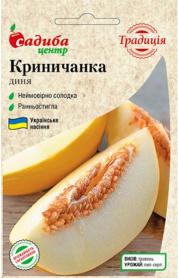 Семена дыни Криничанка, 1г, Украина, семена Садиба Центр Традиція фото