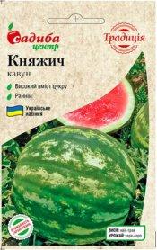 Семена арбуза Княжич, 1г, Украина, семена Садиба Центр Традиція фото
