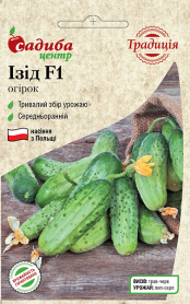 Семена огурца Изид, 20шт, Польша, семена Садиба Центр Традиція фото