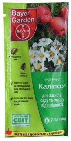 Инсектицид Калипсо, 2мл, Bayer (Байер) фото