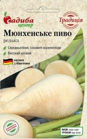 Семена редьки Мюнхенское пиво, 2г, Satimex, Германия, семена Садиба Центр Традиція фото