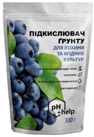Минеральное удобрение подкислитель почвы для голубики и ягодных культур, 300г, Siarkopol (Сяркополь) фото