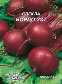 Семена свеклы Бордо 237, 20г, Семена Украины фото