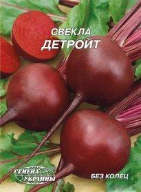 Семена свеклы Детройт, 20г, Семена Украины фото