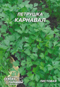 Семена укропа Аллигатор, 20г, Семена Украины фото