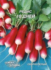 Семена редиса 18 дней, 20г, Семена Украины фото