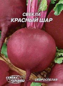 Семена свеклы Красный шар, 20г, Семена Украины фото