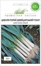 Семена лука-порей Швейцарский Гигант, 0.5г, Wing Seed, Голландия, Професійне насіння фото