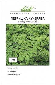Семена петрушки Кудрявой, 20г, Tezier, Франция, Професійне насіння фото