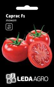 Семена томата Саргас F1, 10шт, Yuksel, Турция, семена Леда Агро фото