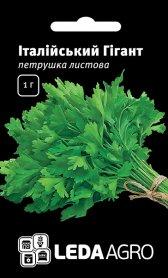 Семена петрушки листовой Италийский Гигант, 1г, Hem, Голландия, семена Леда Агро фото