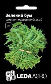 Семена шпината Зеленый Бум F1, 2г, Hem, Голландия, семена Леда Агро фото