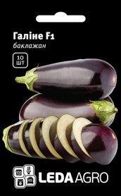 Семена баклажана овального Галине F1, 10шт, Clause, Франция, семена Леда Агро фото
