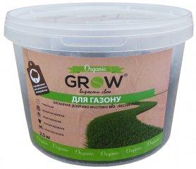 Органическое удобрение для газона ТМ Grow (Multimix bio), 2.5кг, Весна-Лето фото