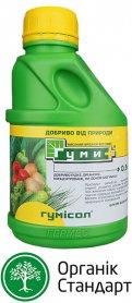 Органическое удобрение Гумисол, 0.5л фото