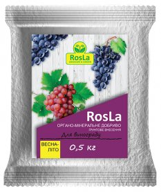 Органо-минеральное удобрение для винограда, 500г, Весна-Лето, NPK 5.5.5, TM ROSLA (Росла) фото